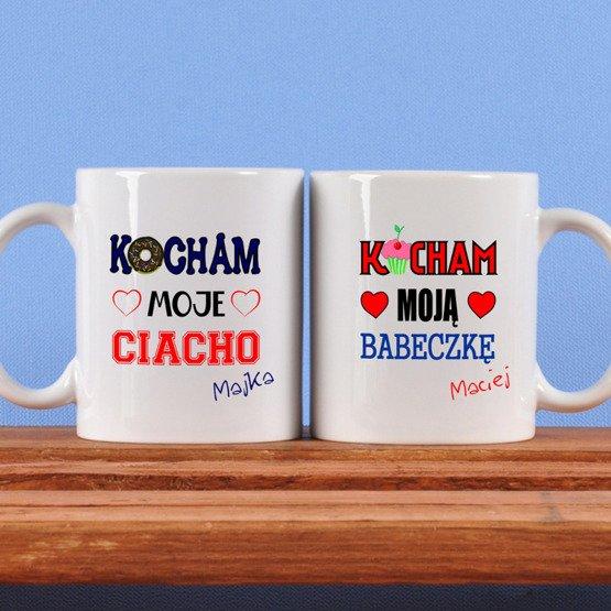 Dwa-kubki-dla-pary-Babeczka-i-Ciacho-9269_4