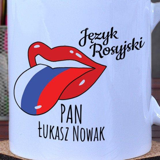 Kubek dla nauczyciela języka rosyjskiego